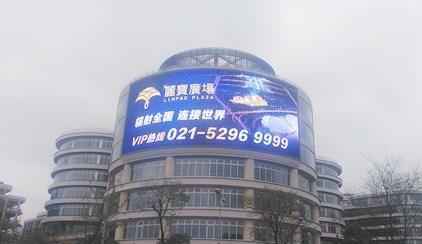 上海丽宝广场