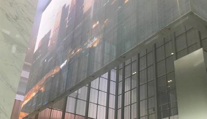 上海大华银行