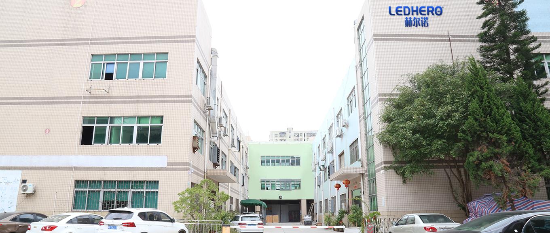 深圳市赫尔诺电子技术有限公司