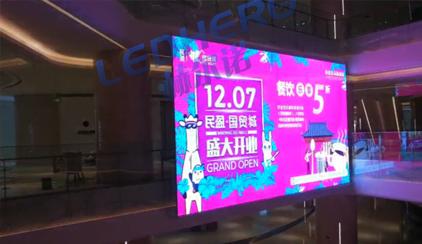 东莞市民盈国贸中心