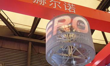 上海LED展争奇斗艳 赫尔诺LED透明屏精彩呈现