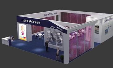 赫尔诺邀请参加广州国际广告标识及LED展览会,我们在11.2-BO3等您哦